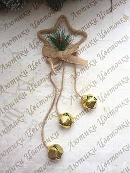 Рождественская звезда с бубенцами