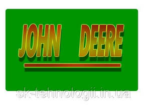 Технические масла John Deere (Джон Дир)