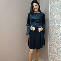 """Платье нарядное """"Корпоративное"""" 7676"""