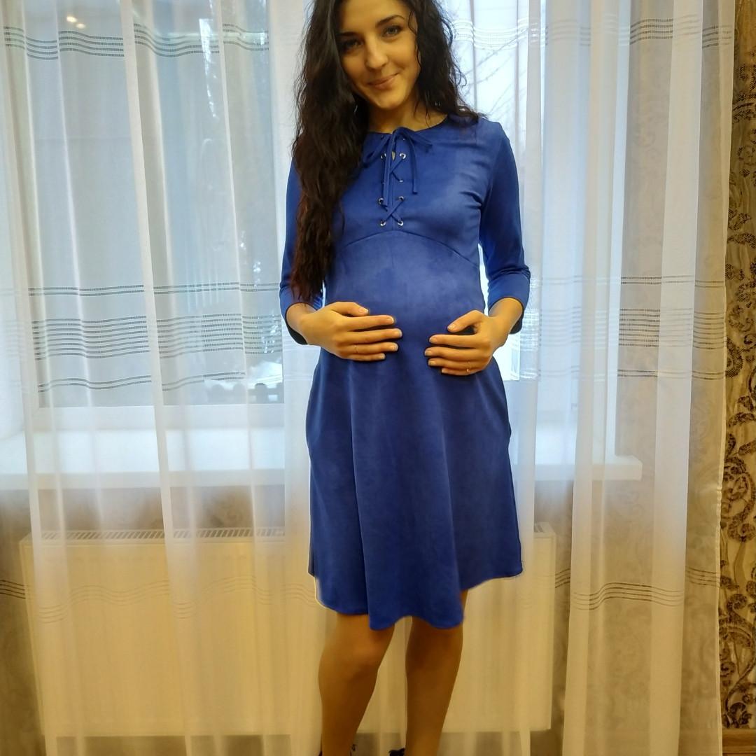 63695f65687b150 Платье стиляжка 2 - Одежда для беременных Интернет магазин