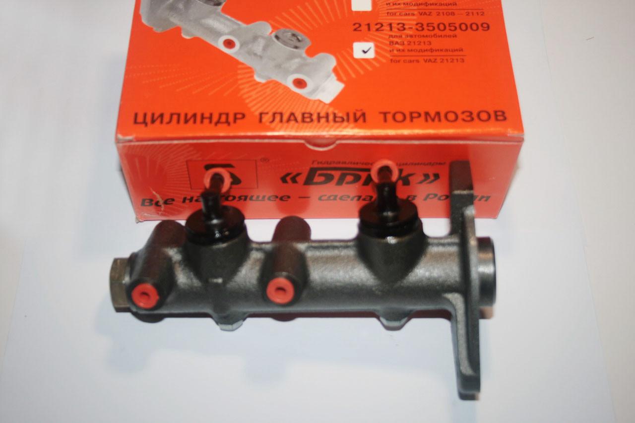 Цилиндр главный тормозной 21213 БРиК-Базальт