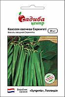 Насіння квасолі Серенгеті (20шт) Садиба Центр