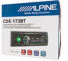 Автомагнитола Alpine CDE-173BT (CD|USB|AUX|BT|4-RCA|DSP), фото 4