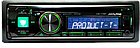 Автомагнитола Alpine CDE-173BT (CD|USB|AUX|BT|4-RCA|DSP), фото 3