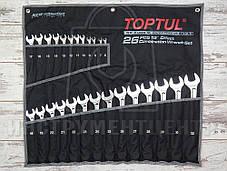 Набор ключей комбинированных Toptul GPAX 2601 26 шт
