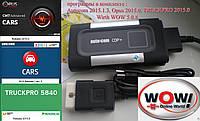 Автомобильный Сканер 2017R3 Final AutoCom cdp с блютуз (Delphi 150e) диагностика Делфи, Автоком с блутуз