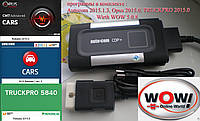 Автомобильный Сканер  AutoCom cdp с блютуз (Delphi 150e) 2016v, 2017v Делфи, Автоком с блутуз