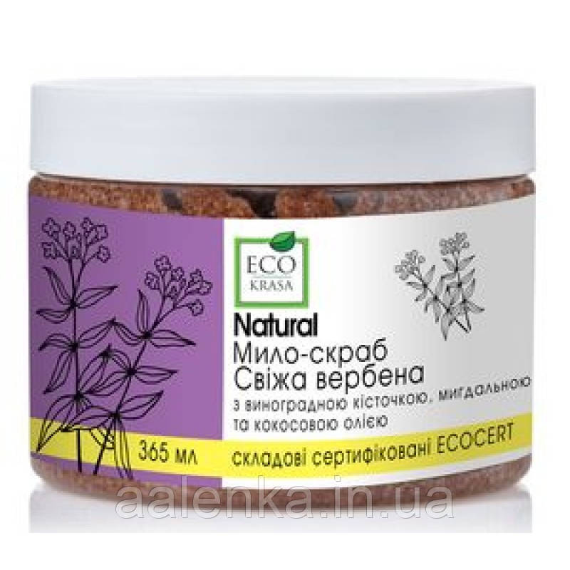 ECO KRASA Натуральное мыло-скраб Белый жасмин, 365мл