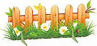 """Декорация для спектаклей """"Забор с травой и ромашками"""""""