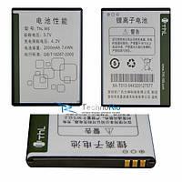Аккумуляторная батарея THL W5