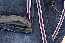 Джинсы женские с полосами в синем цвете 28 - 33, фото 3