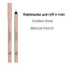 Карандаш для губ и глаз Golden Rose Miracle Pencil