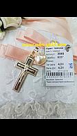 Серебряный крест код 3045р