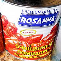 Rosanna очищеные консервированные помидоры Италия
