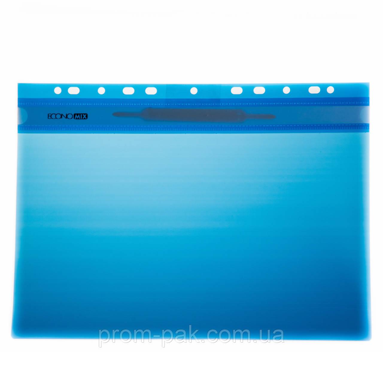 Скоросшиватель пластиковый с перфорацией  Buromax цвет: синий