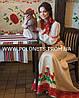 Наряд украинский свадебный