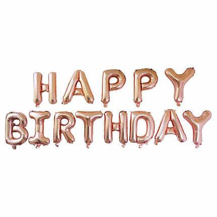 Гирлянда Happy birthday буквы розовое золото, фото 2