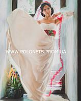 Платье с вышивкой, свадебное