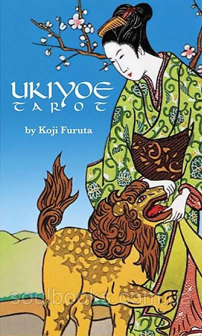 """Карты Таро """"Ukiyoe Tarot"""" (Укиё-э Таро). Коджи Футура"""