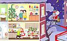 Новорічні канікули. Книжка-віммельбух Інни Рудої, фото 4