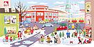 Новорічні канікули. Книжка-віммельбух Інни Рудої, фото 5