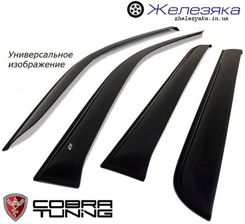 Ветровики Opel Meriva B 2011 (полная) (Cobra Tuning)