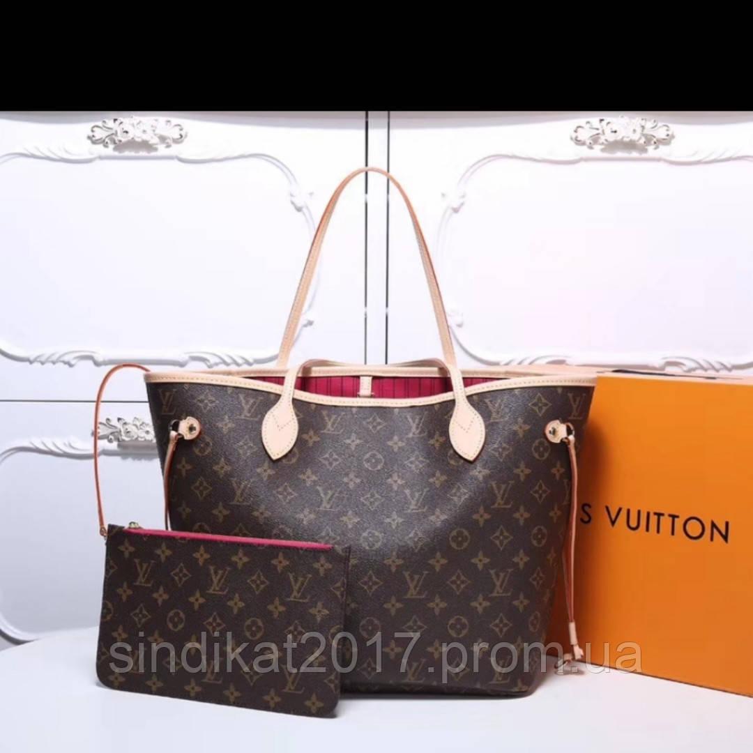 9151fa91b85a Сумка женская Louis Vuitton NEVERFULL, люкс-копия 1в1, канва + кожа ...