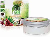 Моделирующее масло с эффектом похудения, Modeling Body Butter, 200мл, GARDEN OF EDEN, Noni care