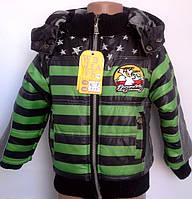 Демисезонная куртка для мальчиков 1-4  лет