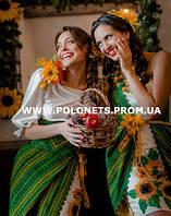Платья с вышивкой, фото 1