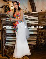 Наряд в украинском стиле, свадебный