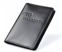 Обложка для авто документов из натуральной кожы ST  (черный)