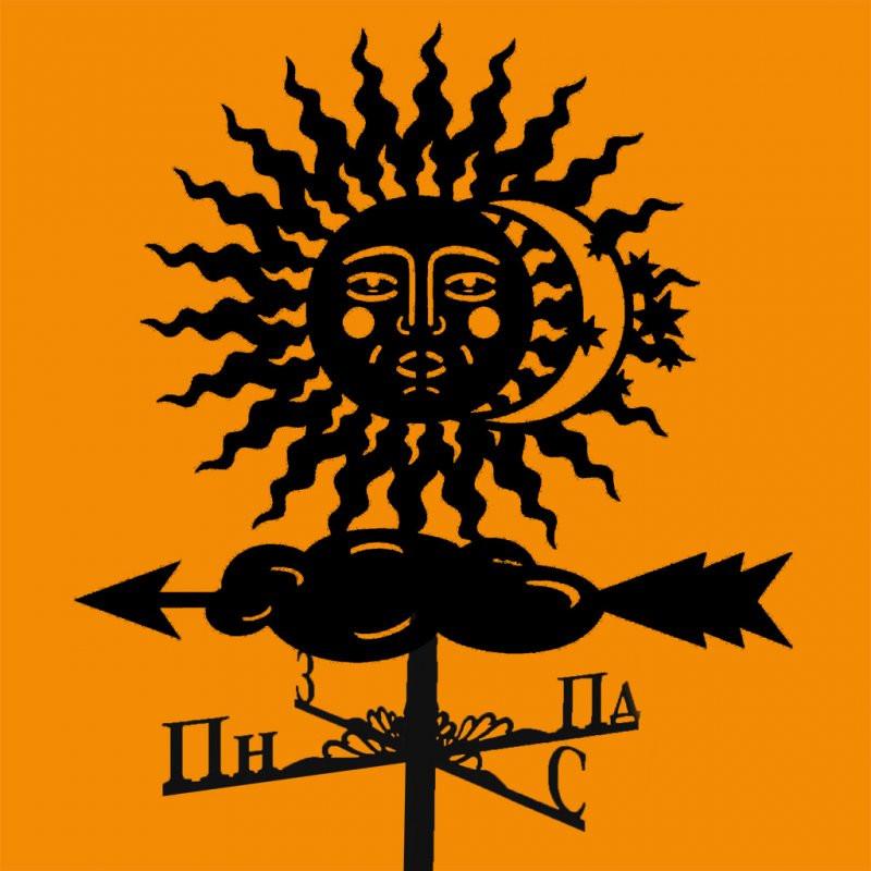Флюгер Солнце