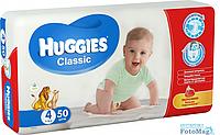 Подгузники классик 4 (7-18кг) 50 штук в упаковке