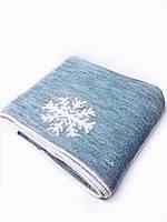 Плед вязаный Ohaina в снежинки 210х140 цвет бело-голубой