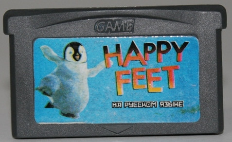 """Картридж на GBA """"HAPPY FEET"""""""