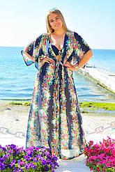 Туника пляжная женская синяя Большого размера