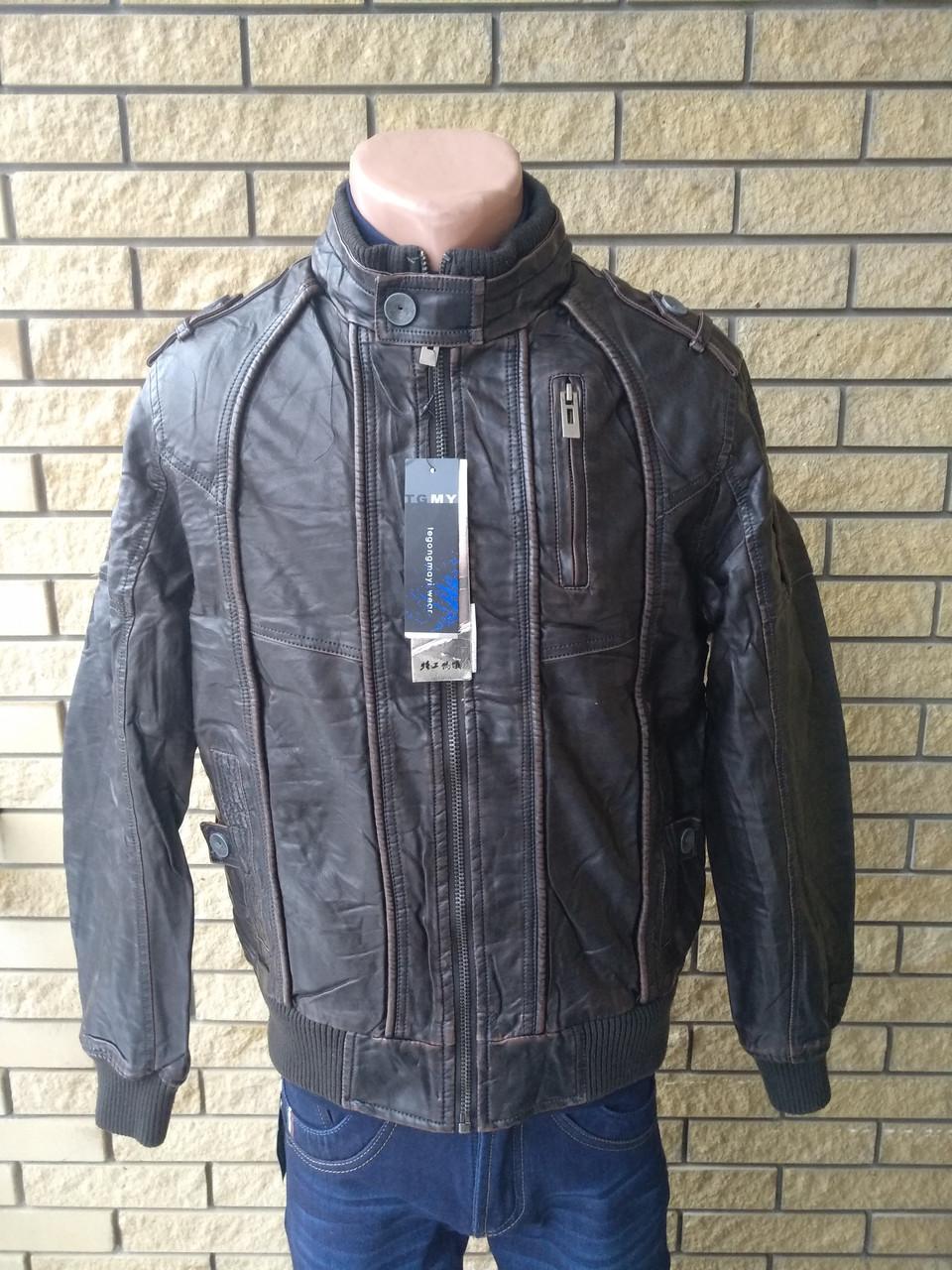 Куртка мужская из экокожи на меху высокого качества TEGON