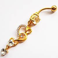 "Для пірсингу пупка ""Золоте серце"" (кристали). Медична сталь, покриття золото., фото 1"
