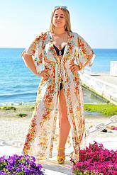 Туника женская пляжная Большого размера