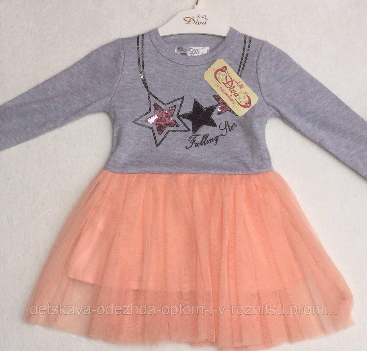 Платье двухнитка, фатин 5-6-7-8 лет