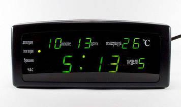 Настільні годинники Caixing CX-868, зелені
