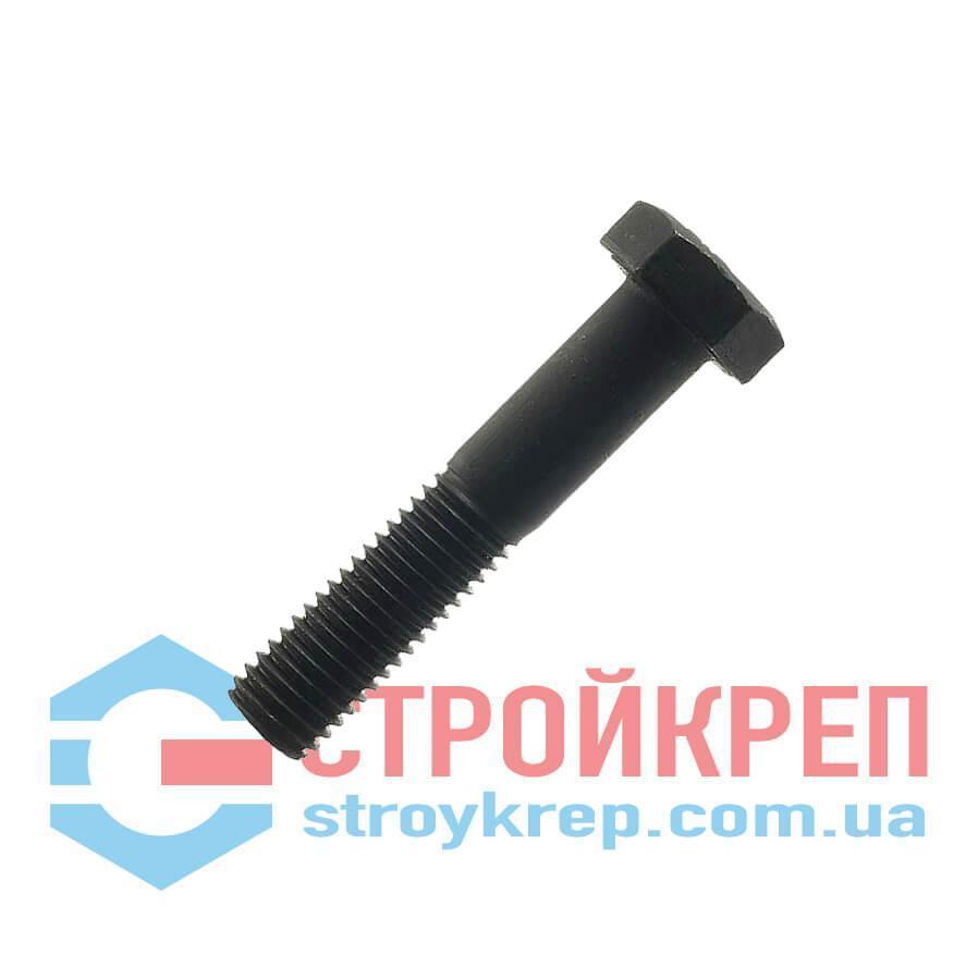 Болт шестигранный с неполной резьбой DIN 931, класс прочности 10.9, без покрытия, М16х220