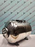 Гидроаккумулятор EUROAQUA 50 L ( нержавейка )