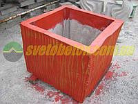 """Квадратный вазон бетонный уличный цветник из бетона, кашпо, клумба садово парковая цветочница """"АЙСЕДОРА""""."""