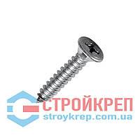 Саморез по металлу с потайной головкой острый DIN 7982, 4,2х19