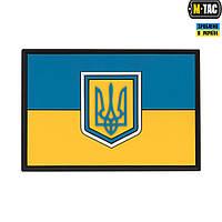Нашивка М-Тас Прапор України Великий