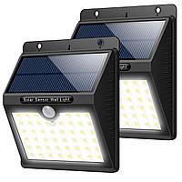 Беспроводные настенные светильники для наружного освещения с датчиком движения - 2 шт