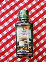 Масло черного тмина(королевское),125мл