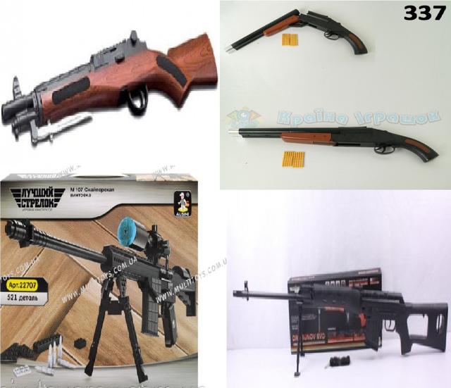 Ружья, винчестеры, винтовки